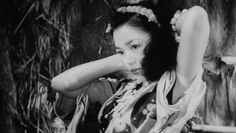 Watch Anatahan 1953 Online tinyzonehd