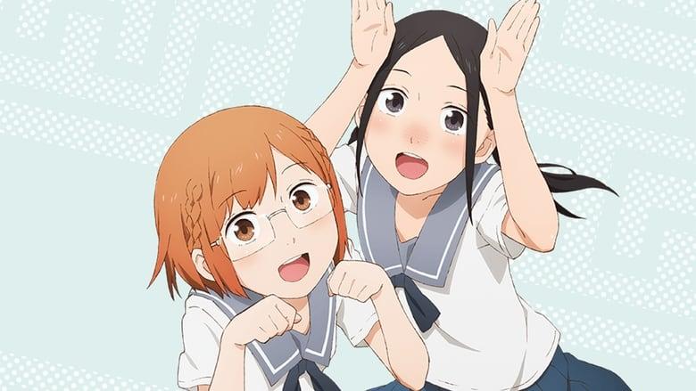 Chio-chan+no+Tsuugakuro