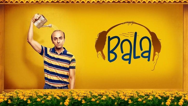 Bala banner backdrop