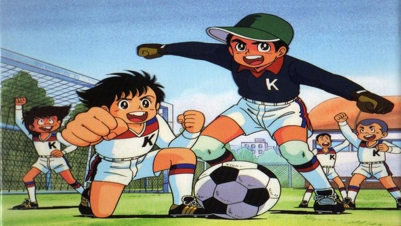 Kickers Tv Serie