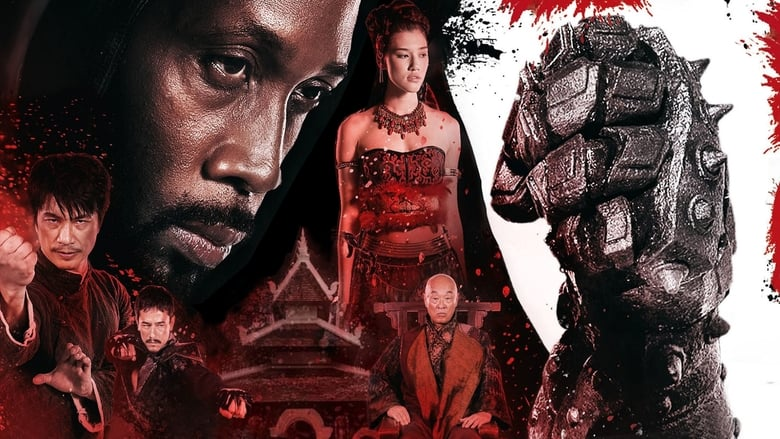 مشاهدة فيلم The Man with the Iron Fists 2 2015 مترجم أون لاين بجودة عالية