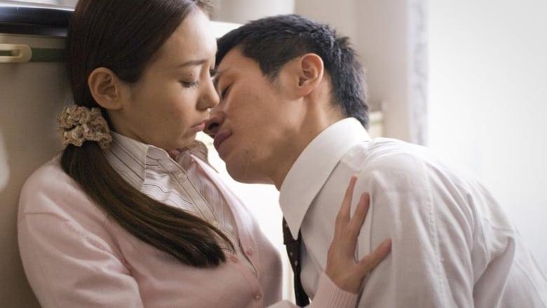 مشاهدة فيلم Housewife's Afternoon Delight 2010 مترجم أون لاين بجودة عالية