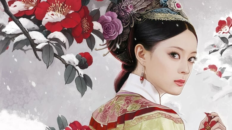 Empresses+In+The+Palace