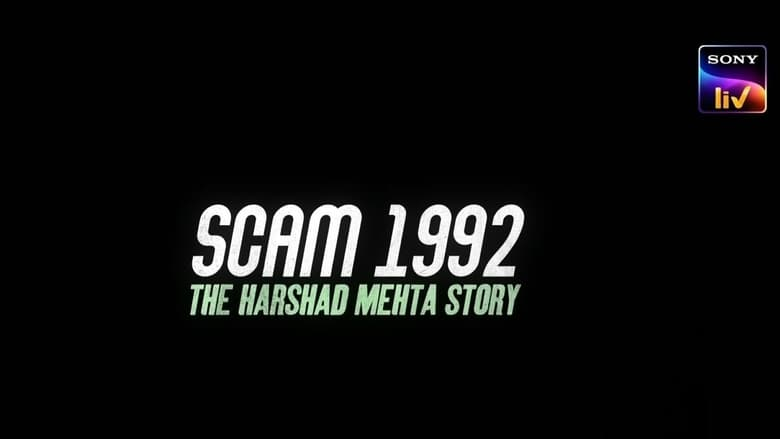 Scam 1992 – The Harshad Mehta Story