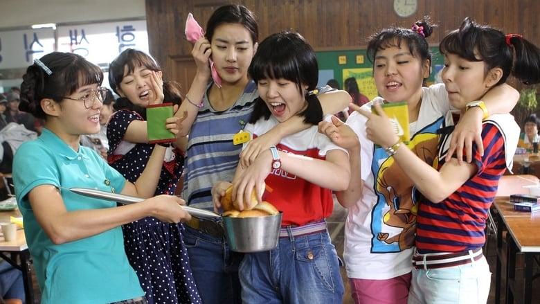مشاهدة فيلم Sunny 2011 مترجم أون لاين بجودة عالية
