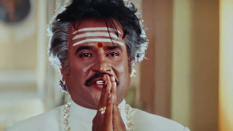 Watch Muthu Putlocker Movies