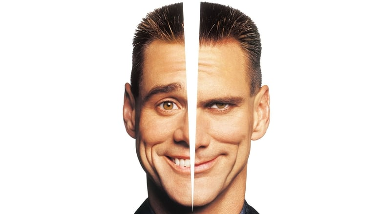 Me, Myself & Irene banner backdrop