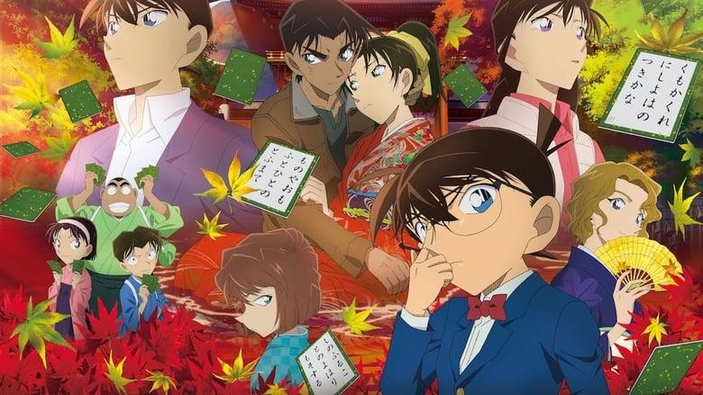 Detective Conan Crimson Love Letter ยอดนักสืบจิ๋ว โคนัน ปริศนาเพลงกลอน ซ่อนรัก 2017 หนัง ออนไลน์ HD AnimesMovie.com