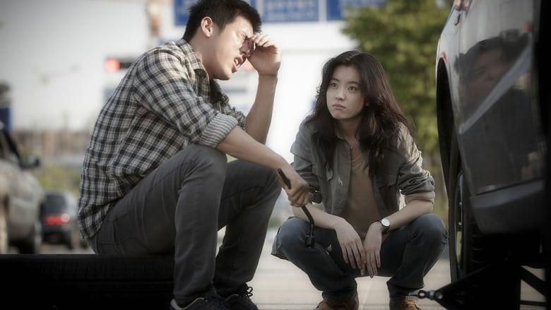 Amor 911 (2012)