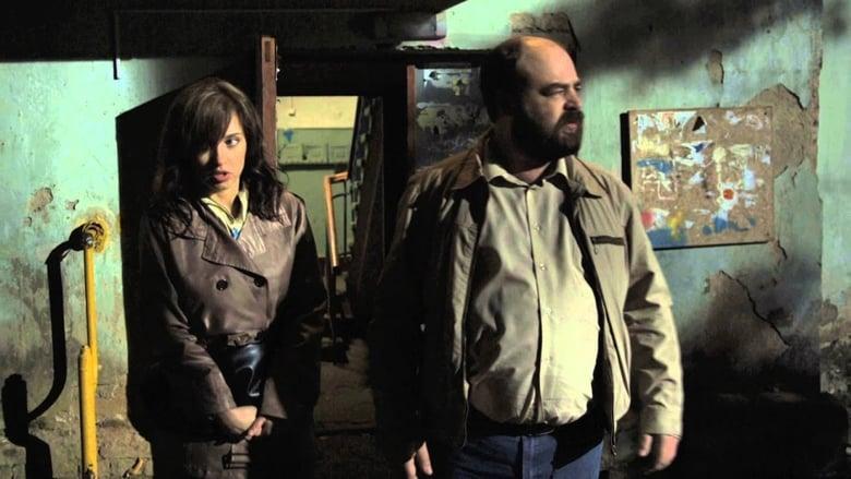 Watch Аварийное состояние Putlocker Movies