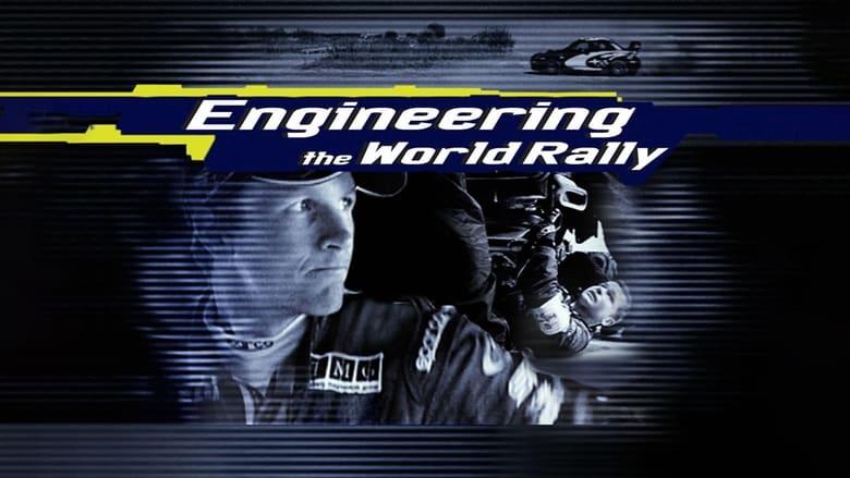 Engineering+the+World+Rally
