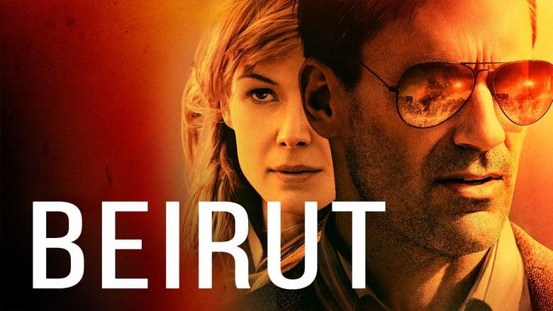 Beirut Movie