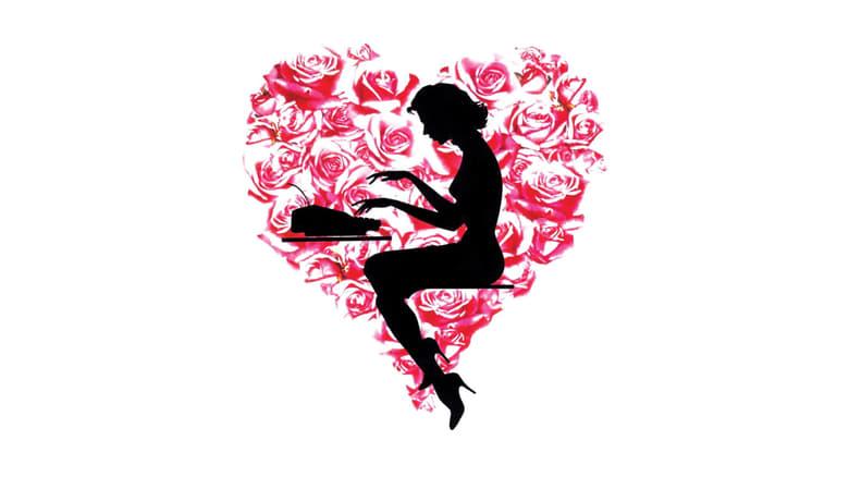 Il+fiore+del+mio+segreto
