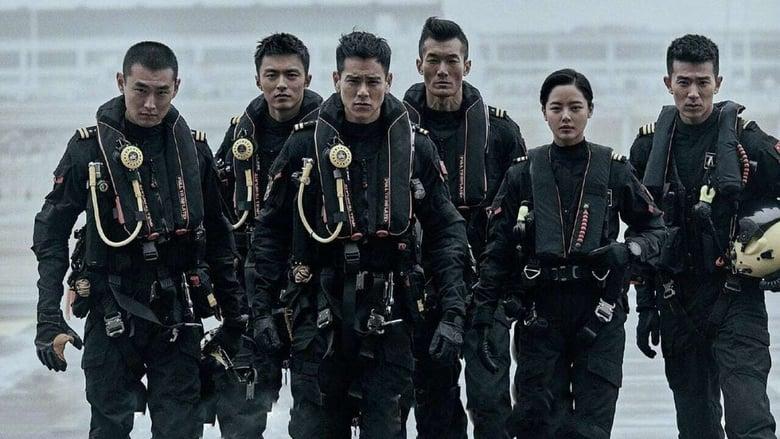 فيلم The Rescue 2020 مترجم