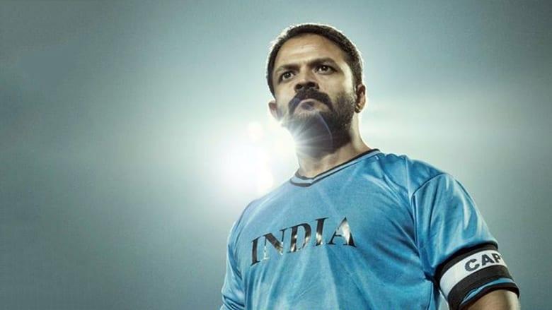 Captain (2018) Malayalam Full Movie Watch Online