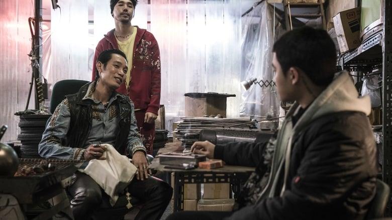Room  Korean Movie Eng Sub