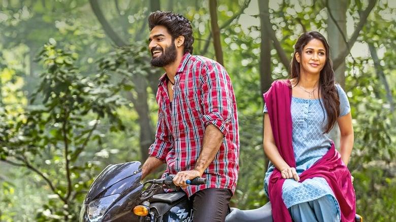 Chaavu Kaburu Challaga (2021) Sinhala Subtitles