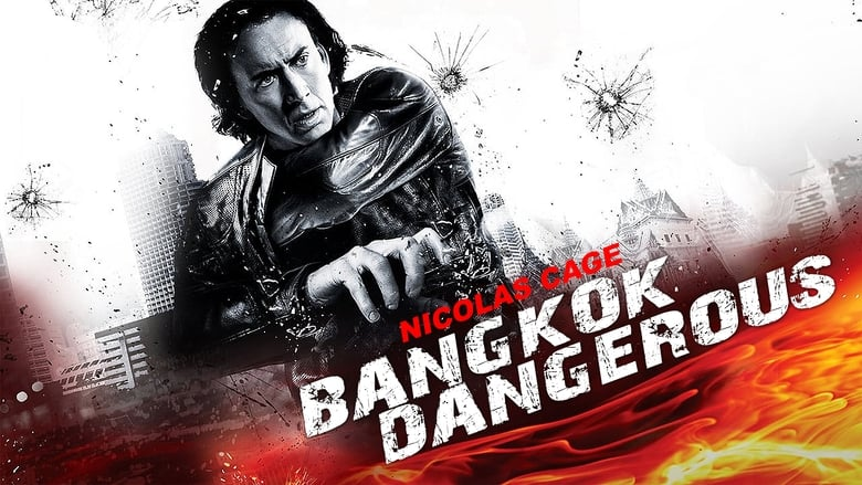 Bangkok+Dangerous+-+Il+codice+dell%27assassino