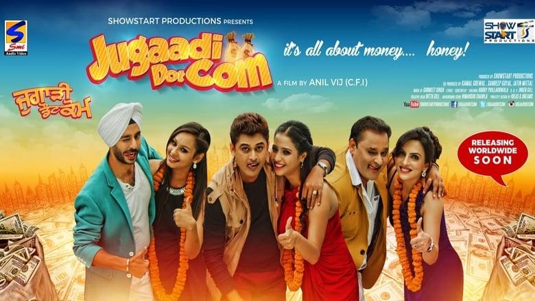 Watch Jugaadi Dot Com free