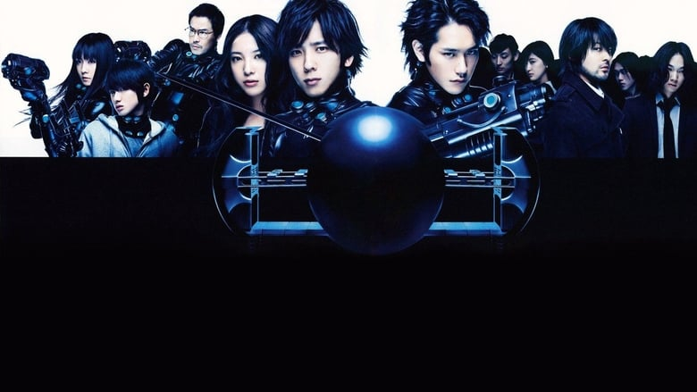 Gantz: Part 2 (Gantz: Perfect Answer)