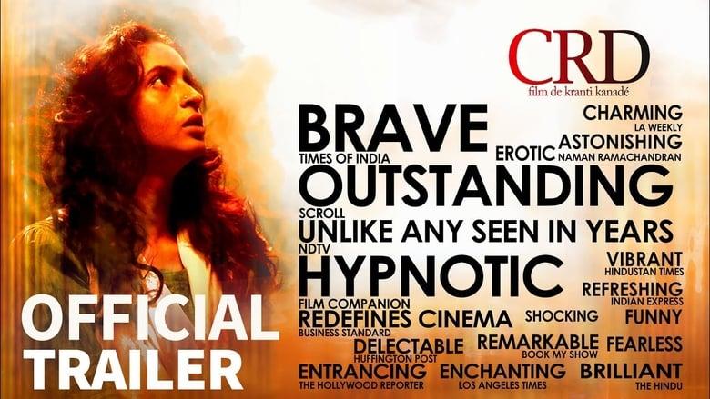 CRD hindi movie
