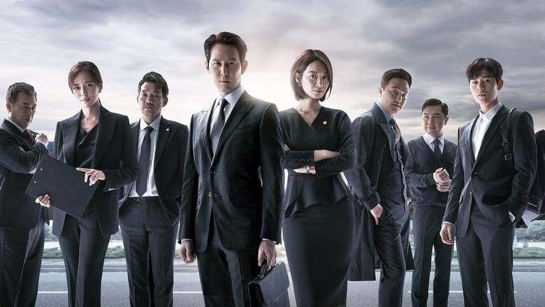 مشاهدة مسلسل Chief of Staff مترجم أون لاين بجودة عالية