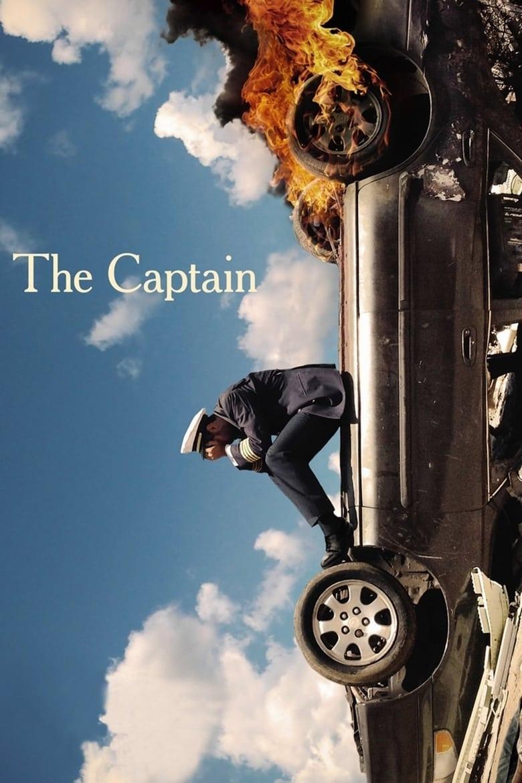 The Captain (2013)