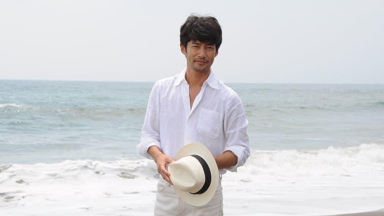 Yukihiko Nishino's Love and Adventure voller film online
