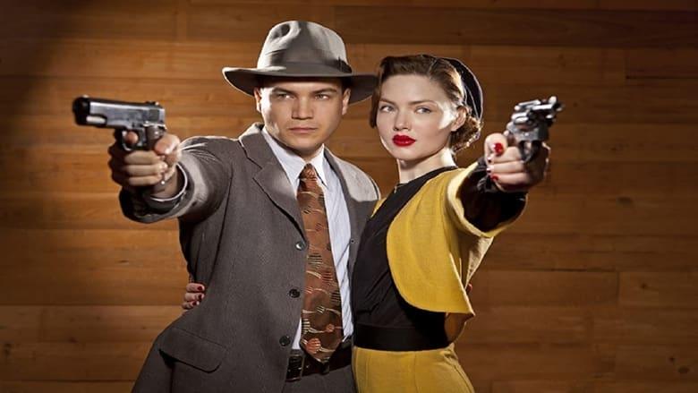 Watch Bonnie & Clyde free