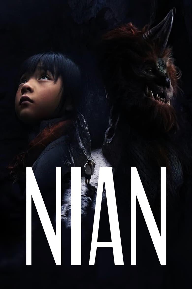 فيلم Nian 2021 مترجم