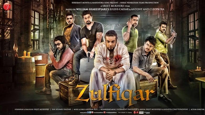 Zulfiqar (2016) Indian Bangla | 480p | 720p | GDrive