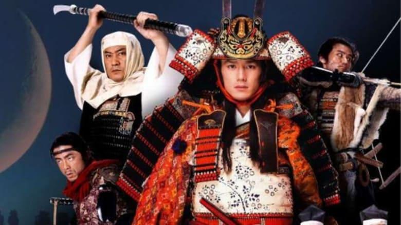 مشاهدة مسلسل Yoshitsune مترجم أون لاين بجودة عالية