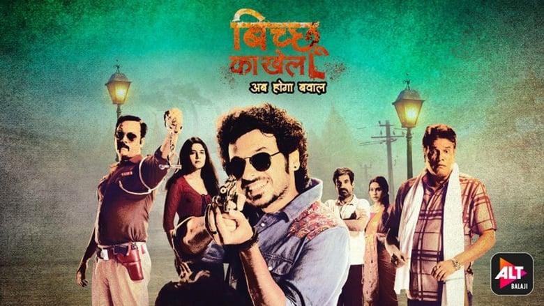 Bicchoo Ka Khel Season 1 Complete (2020) Hindi | x264 ALT WEB-DL | 1080p | 720p | 480p