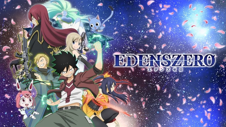 Edens+Zero