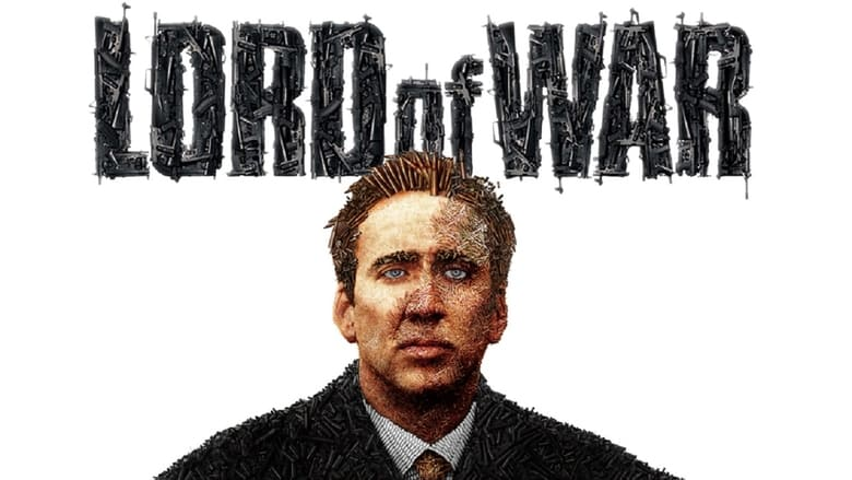 El señor de la guerra (Lord of War)