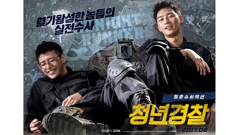 Midnight Runners (2017) Watch Online Free