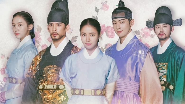 Rookie+Historian+Goo+Hae-Ryung