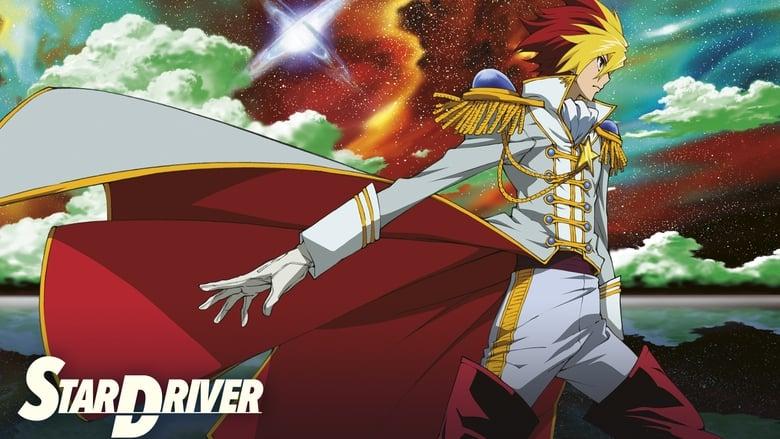 Star+Driver