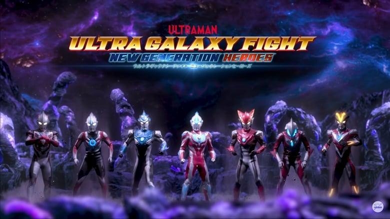 مشاهدة مسلسل Ultra Galaxy Fight: New Generation Heroes مترجم أون لاين بجودة عالية