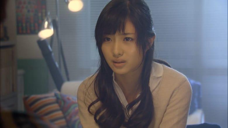 Sadako+3D