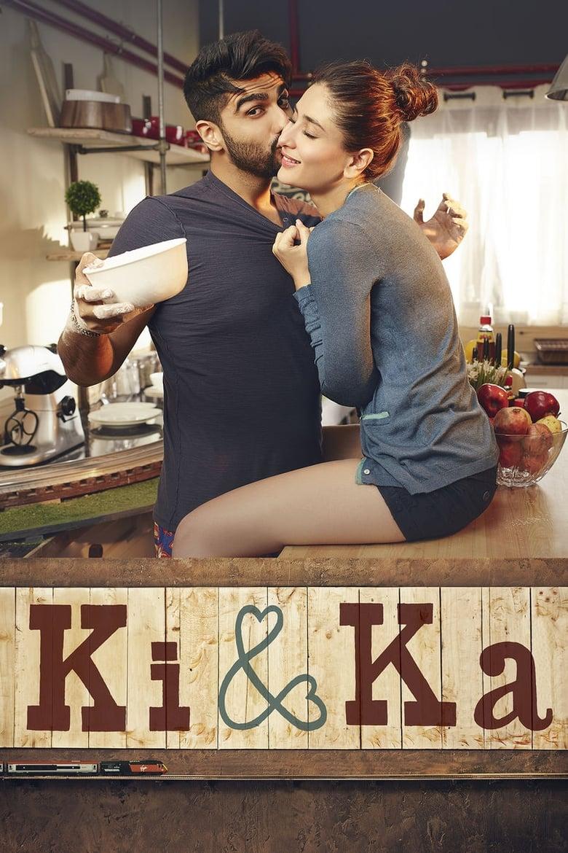 Εδώ θα δείτε το Ki & Ka: OnLine με Ελληνικούς Υπότιτλους | Tainies OnLine