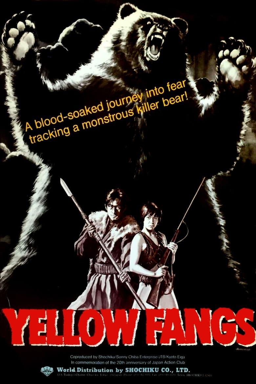 Yellow Fangs (1990)