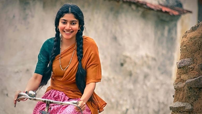 فيلم Virata Parvam 2021 مترجم اونلاين