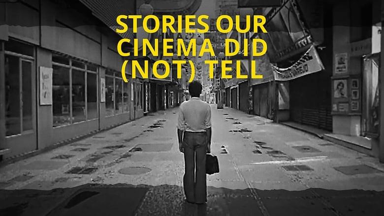 Hist%C3%B3rias+que+Nosso+Cinema+%28N%C3%A3o%29+Contava