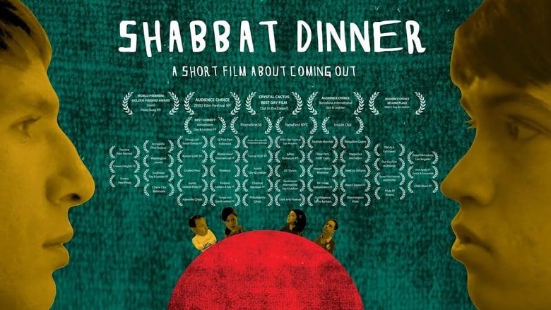 Shabbat+Dinner