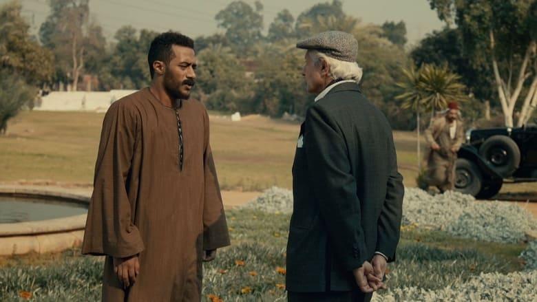 مشاهدة مسلسل موسى الموسىم 1 الحلقة 9 اونلاين