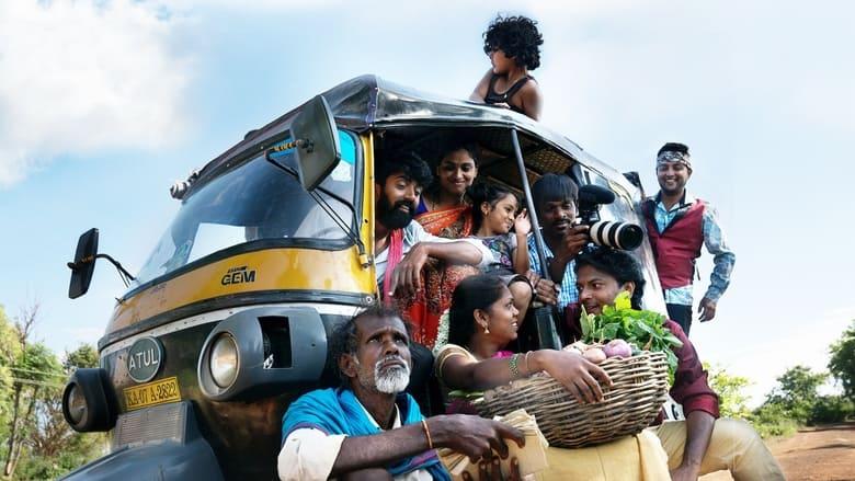 Cinema Bandi (2021) Telugu Comedy+Drama Movie