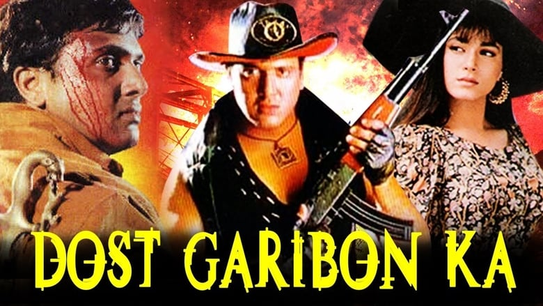 Watch Dost Garibon Ka Putlocker Movies