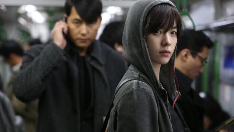 Cold Eyes (2013) Korean Blu-Ray 480p 720p 10bit HEVC x265 With Bangla Subtitle | GDrive