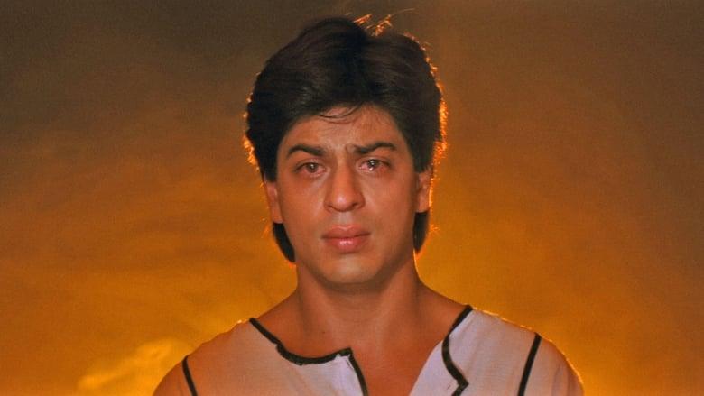 Ram Jaane Full Bollywood Movie
